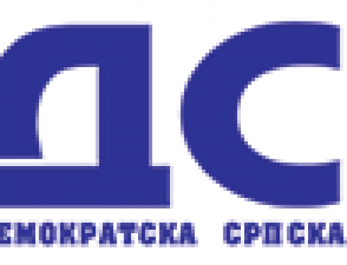 Сједница Предсједништва Демократске српске странке