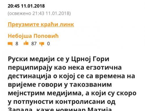 Николић за Спутњик : Руски медији сметају из разлога што нуде алтернативу и ремете наметнути медијски монопол, па је у обрачуну са њима све пожељно и дозвољено